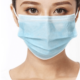 Хирургические маски для лица